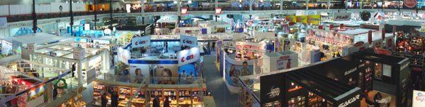 Toy Fair panoramic